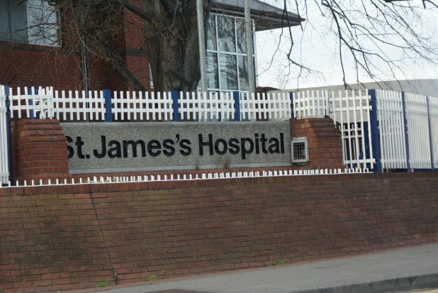 St James Hospital Entrance Dublin Ireland