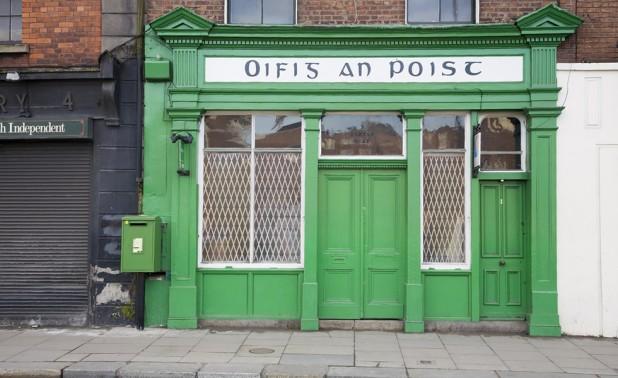 Traditional Irish Post Office (Oifig An Poist) on Usher Quay, Dublin 8